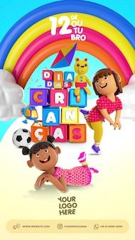 3d ilustracja psd dzieci bawiących się na dzień dziecka w mediach społecznościowych