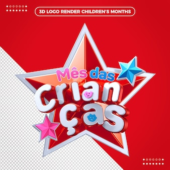 3d logo gwiazdy miesiąc dzieci czerwony, przezroczysty do kompozycji