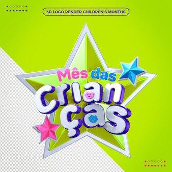 3d logo gwiazdy miesiąc dzieci zielony przezroczysty do kompozycji