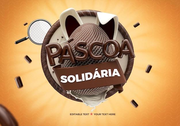 3d logo solidarności wielkanocnej w brazylii z czekoladowym jajkiem i królikiem do kompozycji