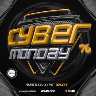 3d render cyber poniedziałek dla kompozycji w sklepach wielobranżowych