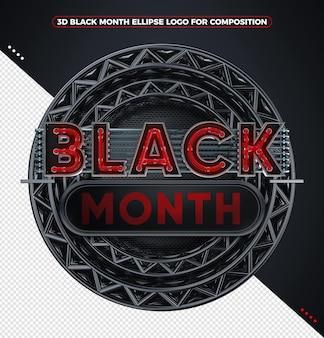 3d render logo czarny miesiąc neon czerwony