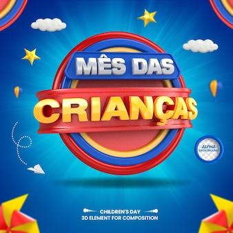 3d render opuścił miesiąc dzień dziecka dla kompozycji w brazylijskim designie w języku portugalskim