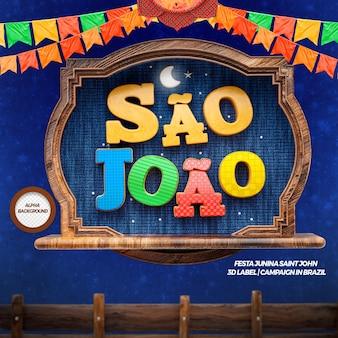 3d render sao joao z flagami i drewnem na imprezę w języku brazylijskim