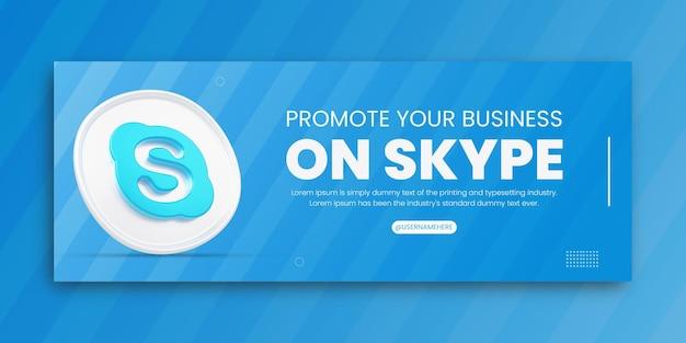 3d render skype promocja biznesowa dla szablonu projektu okładki na facebooku w mediach społecznościowych