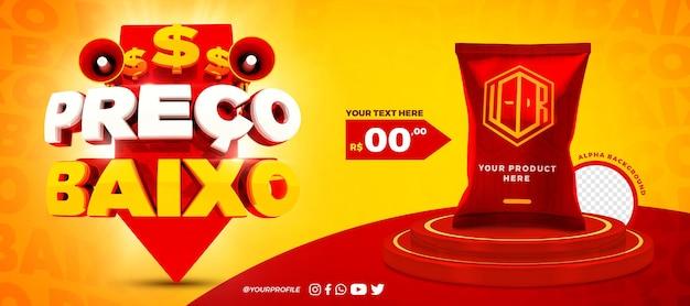 3d render strzałka niska cena promocja sprzedaży kampania brazylijska szablon banera mediów społecznościowych premium psd