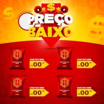 3d render strzałka niska cena promocja sprzedaży kampania brazylijska szablon mediów społecznościowych premium psd