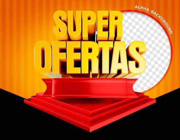 3d render super oferty na podium w brazylii