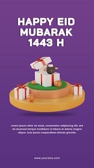 3d render szczęśliwy eid al adha 1443 h z owcami w pudełku prezentowym na szablonie opowieści na podium