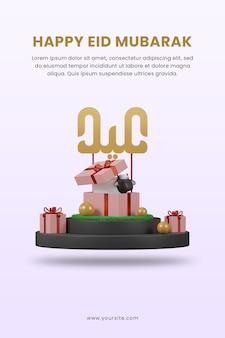3d render szczęśliwy eid al adha z owcami w pudełku prezentowym na szablonie projektu plakatu na podium