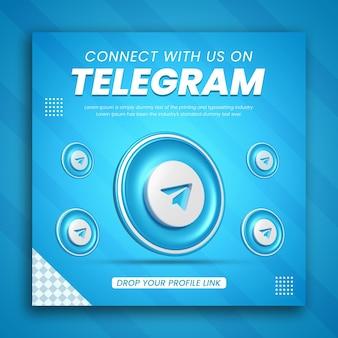 3d render telegram promocja biznesowa dla projektu postu w mediach społecznościowych