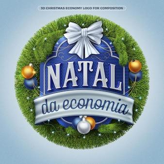 3d świąteczne logo gospodarki do kompozycji