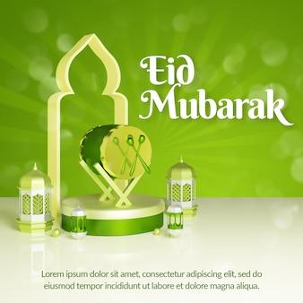 3d szczęśliwy eid mubarak post w mediach społecznościowych