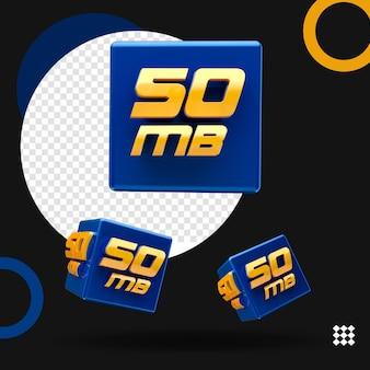 3d sześcian 50 megabajtów różne pozycje izolowane