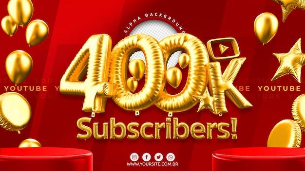 400 tys. subskrybentów youtube