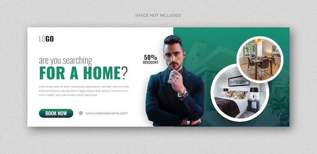 Agencja marketingowa post w mediach społecznościowych i baner internetowy lub szablon projektu ulotki kwadratowej