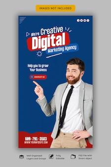 Agencja marketingu cyfrowego i korporacyjny szablon historii na facebooku i instagramie