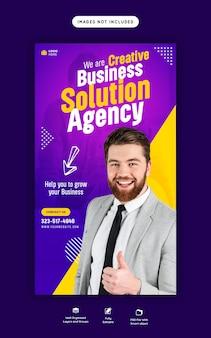 Agencja marketingu cyfrowego i szablon historii korporacyjnej na facebooku i instagramie