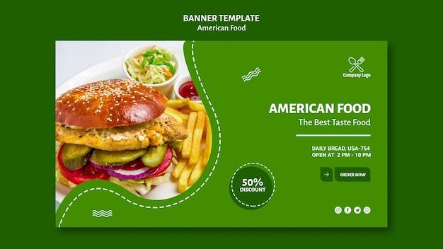 Amerykańskie jedzenie szablon transparent