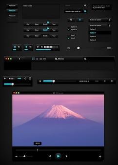 Apple elementy interfejsu z odtwarzacza