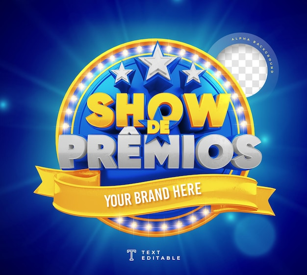 Baner 3d nagrody pokazują w szablonie promocji brazylii