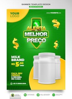 Baner alert o niskiej cenie dla kampanii marketingowej w brazylijskim projekcie szablonu w portugalskim renderowaniu 3d