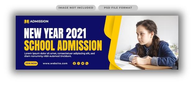 Baner internetowy przyjęcia do szkoły lub szablon banera społecznościowego