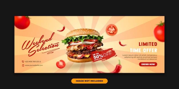Baner internetowy szablon okładki na facebook specjalny burger z jedzeniem