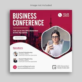 Baner konferencyjny na seminarium biznesowe dotyczące marketingu cyfrowego lub post w korporacyjnych mediach społecznościowych