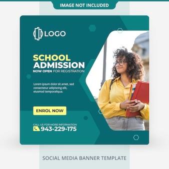 Baner kwadratowy przyjęcia do szkoły lub szablon banera mediów społecznościowych