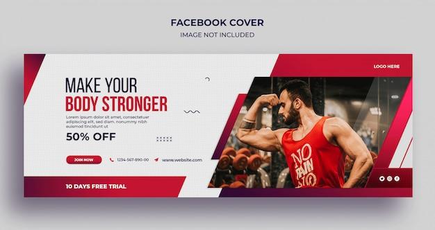 Baner mediów społecznościowych siłowni fitness, szablon banera instagram