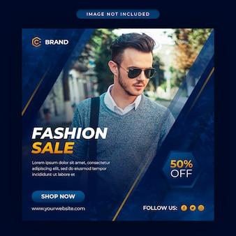 Baner na instagramie ze sprzedażą nowoczesnej mody lub szablon postu w mediach społecznościowych