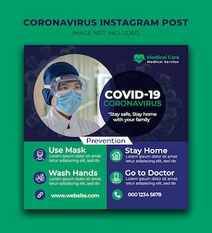 Baner profilaktyki zdrowotnej lub banner koronawirusa dla postów w mediach społecznościowych