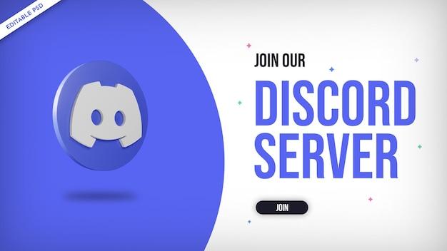 Baner promocyjny serwera discord z ikoną stylu 3d