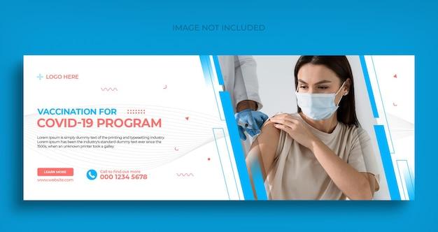 Baner społecznościowy dotyczący szczepionki covid-19 i szablon projektu zdjęcia w tle na facebooka