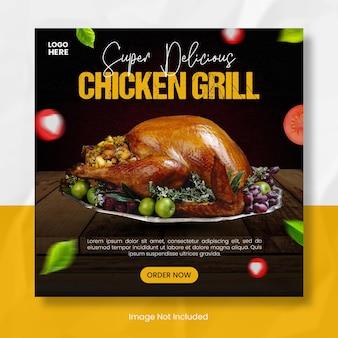 Baner szablonu paszy z kurczaka na instagram