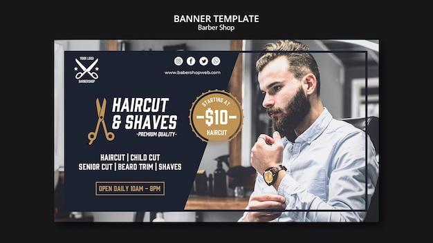 Baner szablonu sklepu fryzjerskiego