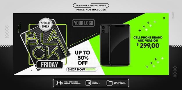 Baner w mediach społecznościowych czarny piątek na sprzedaż smartfonów