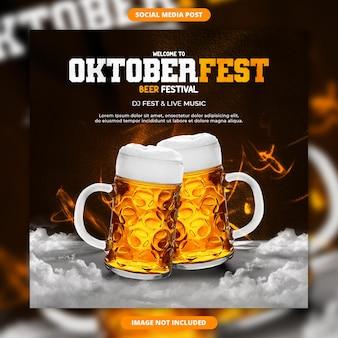 Baner w mediach społecznościowych i projekt postu na festiwal piwa oktoberfest