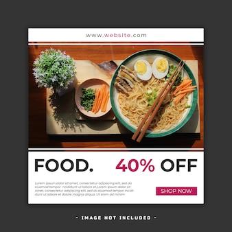 Baner z ofertą żywności w mediach społecznościowych psd