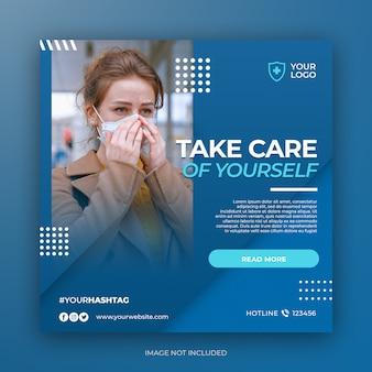 Baner zapobiegania lub ulotki kwadratowe opieki zdrowotnej dla szablonu post mediów społecznościowych