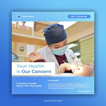 Baner zdrowia medycznego dla szablonu post mediów społecznościowych