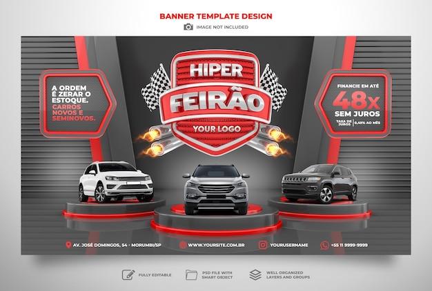Banner auto targi w brazylii 3d render szablon projekt portugalski