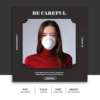 Banner instagram social media post szablon czerwona dziewczyna używa maski