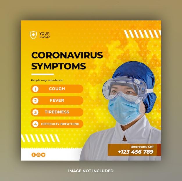 Banner objawy coronavirus lub kwadratowych ulotki dla szablonu post mediów społecznościowych