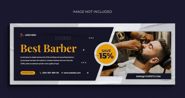 Barber shop media społecznościowe ulotka banerowa i szablon projektu na okładkę na facebooku
