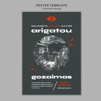 Bezbarwny szablon plakatu