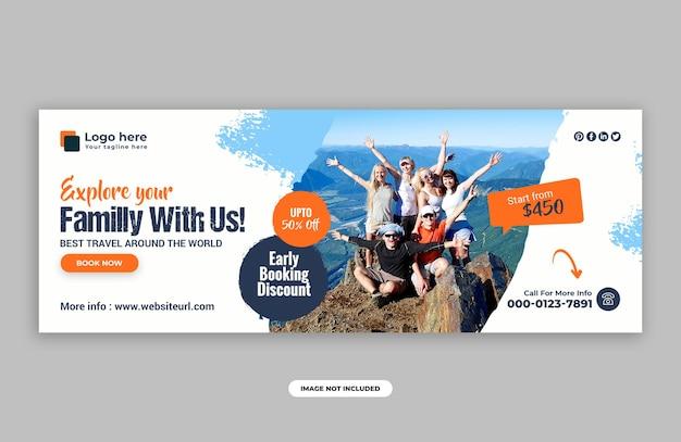 Biuro podróży facebook okładka i szablon projektu banera internetowego