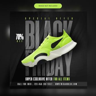 Black friday ekskluzywna oferta promocyjna szablon mediów społecznościowych