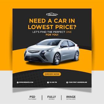 Black rent a car social media post banner
